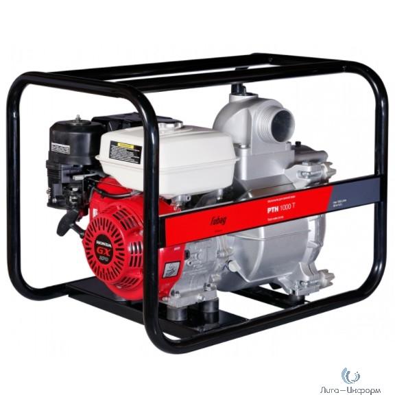 FUBAG PTH 1000T Мотопомпа бензиновая для сильнозагрязненной воды [838257] {Honda_1000 л/мин_28м}
