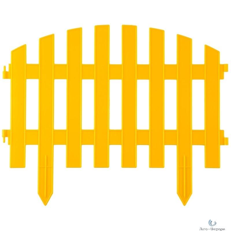 """Забор декоративный GRINDA """"АР ДЕКО"""", 28x300 см, желтый [422203-Y]"""