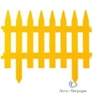 """Забор декоративный GRINDA """"КЛАССИКА"""", 28x300 см, желтый [422201-Y]"""