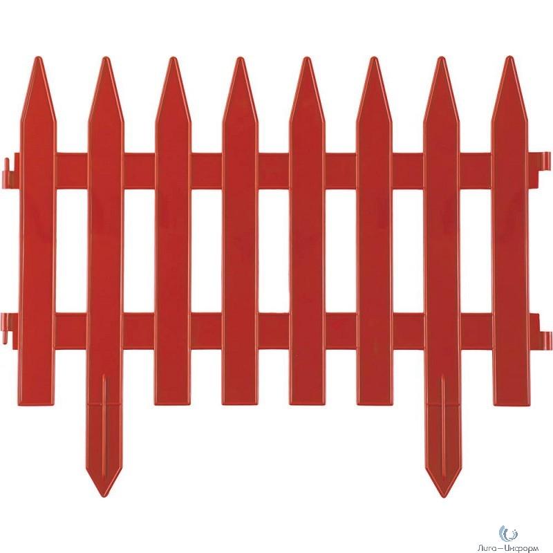 """Забор декоративный GRINDA """"КЛАССИКА"""", 28x300 см, терракот [422201-T]"""