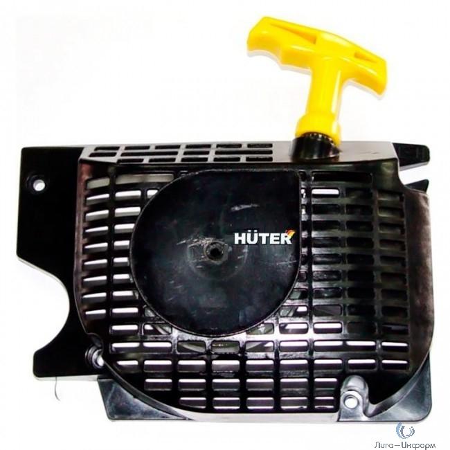 Huter [71/4/16] Стартер в сборе для BS-45,BS-45М,BS-52