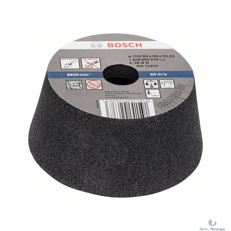 Bosch 1608600240 КОНУСНЫЙ ЧАШЕЧНЫЙ ШЛИФКРУГ 110MM K36 КАМ
