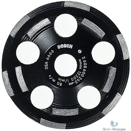Bosch 2608600260 АЛМАЗНАЯ ЧАШКА APP 125мм
