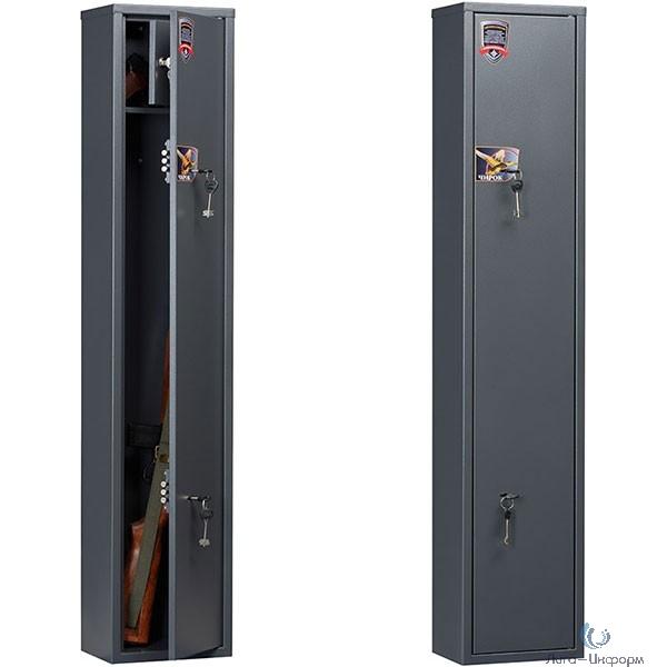 AIKO ЧИРОК 1318 (ЧИРОК)  (Внешние размеры 1300x263x183 мм , вес : 10 кг)