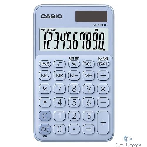 Калькулятор карманный Casio SL-310UC-LB-S-EC светло-голубой {Калькулятор 10-разрядный} [1048497]