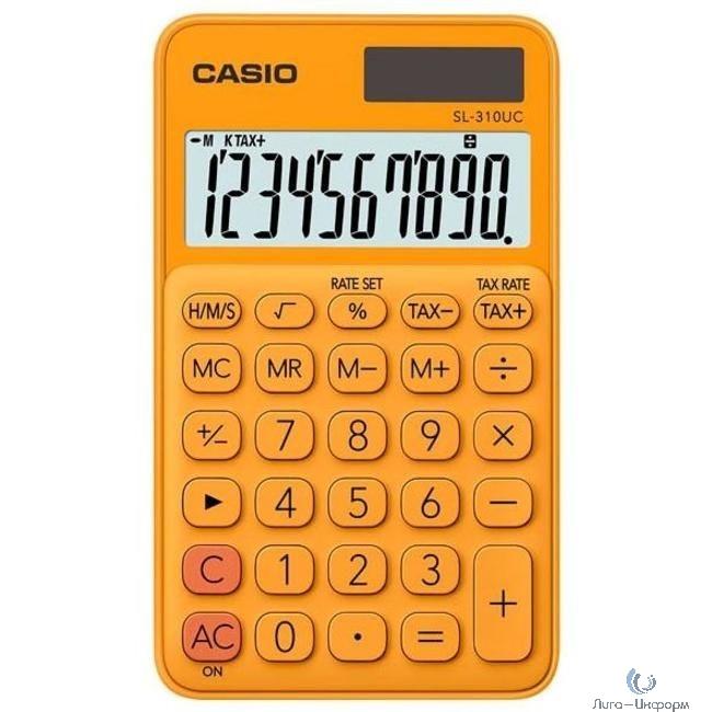Калькулятор карманный Casio SL-310UC-RG-S-EC оранжевый {Калькулятор 10-разрядный} [1013689]
