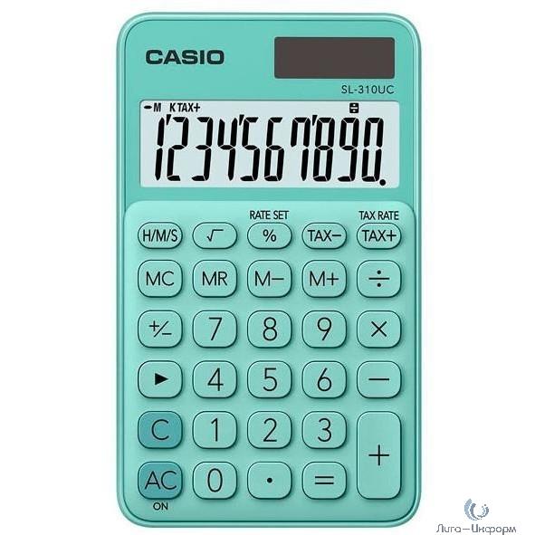 Калькулятор карманный Casio SL-310UC-GN-S-EC зеленый {Калькулятор 10-разрядный} [1048498]