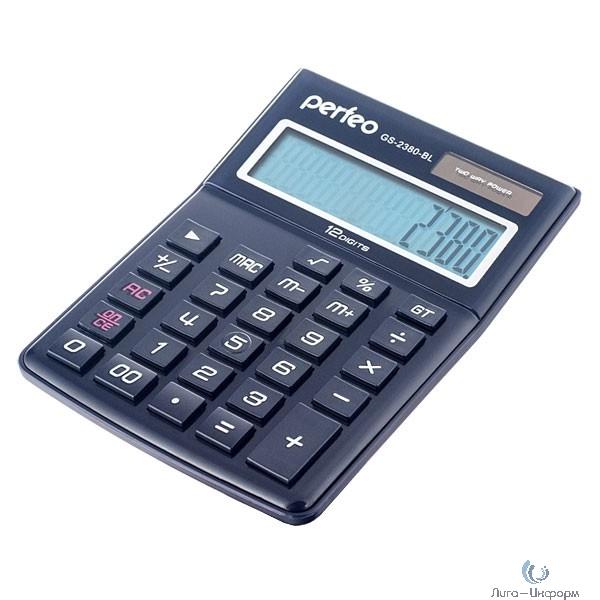 Perfeo калькулятор GS-2380-BL, бухгалтерский, 12-разр., GT, синий