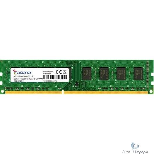 A-Data DDR3 DIMM 4GB (PC3-12800) 1600MHz AD3U1600W4G11-SBK
