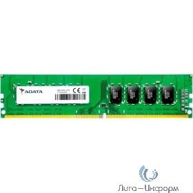 A-Data DDR4 DIMM 4GB AD4U2666J4G19-S PC4-21300, 2666MHz