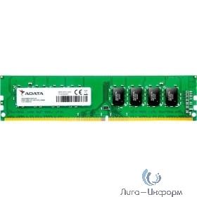 A-Data DDR4 DIMM 16GB AD4U2666316G19-S PC4-21300, 2666MHz