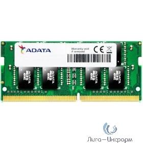 A-Data DDR4 SODIMM 8GB AD4S2400W8G17-S PC4-19200, 2400MHz