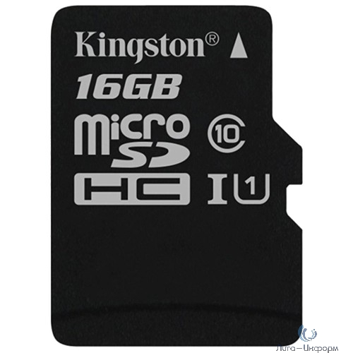 Micro SecureDigital 16Gb Kingston SDCS/16GBSP {MicroSDHC Class 10 UHS-I}