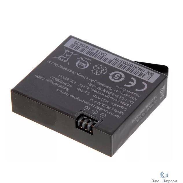 Xiaomi Mi Action Camera 4K Battery NQD4010GL