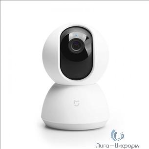 Xiaomi Mi Home Security Camera 360° QDJ4058GL