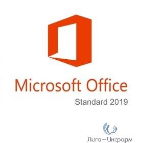 021-10609 OfficeStd 2019 SNGL OLP NL