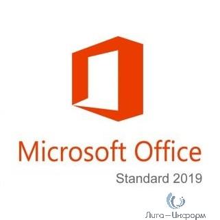 021-10597 OfficeStd 2019 SNGL OLP NL Acdmc