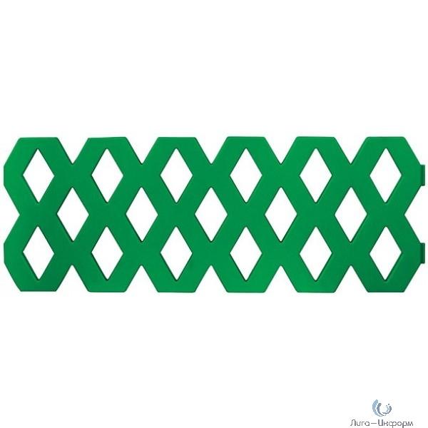"""FIT РОС Забор декоративный пластиковый """"Ромб"""" 2 секции, 1,2 м, зеленый [77489]"""