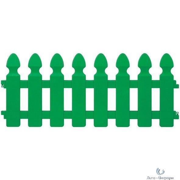 """FIT РОС Забор декоративный пластиковый """"Штакетник"""" 4 секции, 2м, зеленый [77490]"""