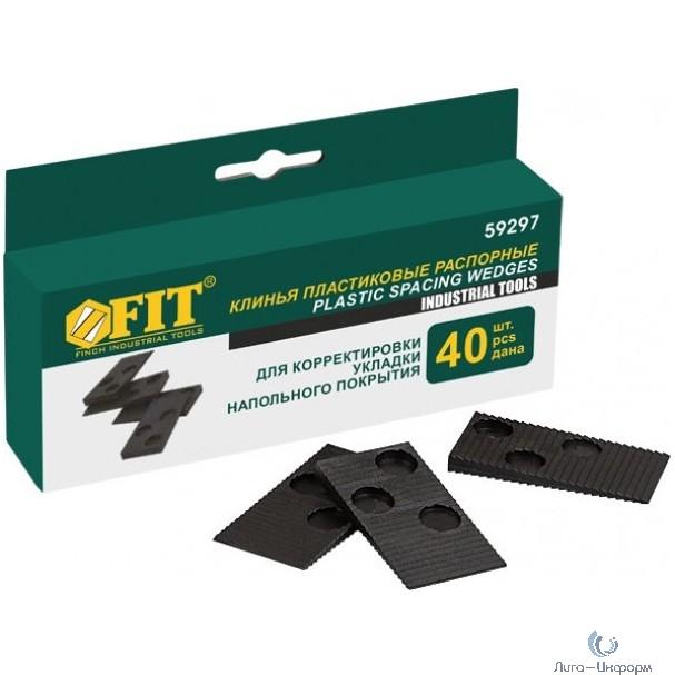 FIT IT Клинья пластиковые распорные для укладки ламината, 40 шт. [59297]