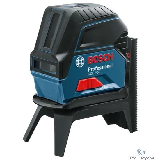 Bosch GCL 2-50+ LR6+ RM1+ BM3+ кейс Комби-лазер [0601066F01]