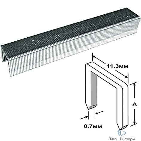 FIT DIY Скобы для степлера закалённые прямоугольные 11,3 мм х 0,7 мм  (узкие тип 53)  6 мм, 1000 шт. [31406]