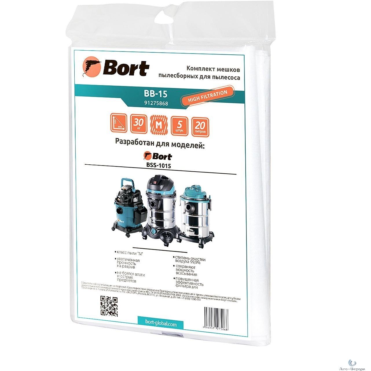 Bort Мешок пылесборный для пылесоса 5 шт [91275868]