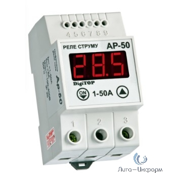 DigiTOP Ap-50A  Реле тока однофазное на DIN-рейку, 50-400В, 1-70 А