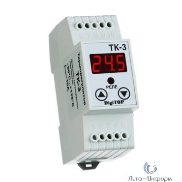 DigiTOP TK-3 Терморегулятор одноканальный на DIN-рейку, 6А, -55...+125С