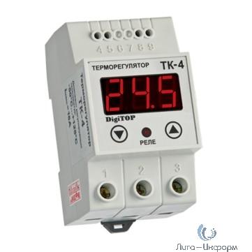DigiTOP TK-4 Терморегулятор одноканальный на DIN-рейку, 16А, -55...+125С