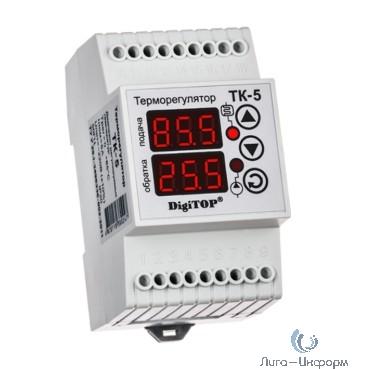 DigiTOP TK-5 Терморегулятор двухканальный на DIN-рейку, 4,5А, 0...+85С