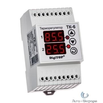 DigiTOP TK-6 Терморегулятор двухканальный на DIN-рейку, 16А, -55...+125С