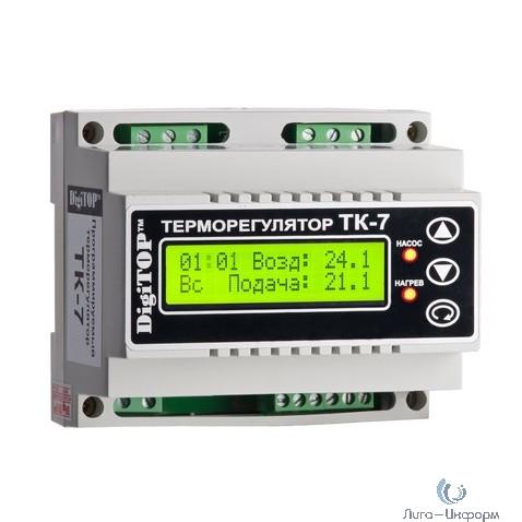 DigiTOP TK-7 Терморегулятор трехканальный с программатором на DIN-рейку, 16А, -55...+125С