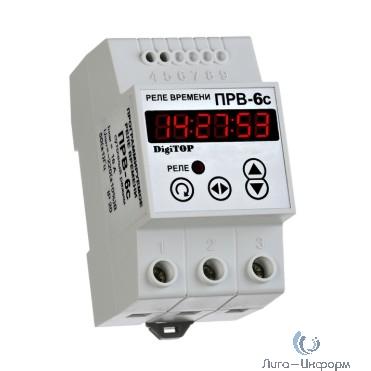 DigiTOP РВ-6с Программируемое реле времени (на DIN-рейку), суточное, макс 16А, 99 меток в сутки