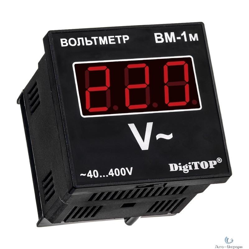 DigiTOP Вм-1м Вольтметр щитовой, однофазный, 40-400В