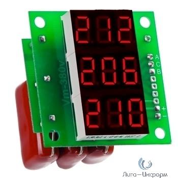 DigiTOP Вм-14(3х220в) Вольтметр бескорпусной переменного тока, трехфазный, 100...400В, индикатор 42х25 мм