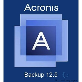 A1WYLPZZS21 Acronis Backup 12.5 Advanced Server License incl. AAP ESD