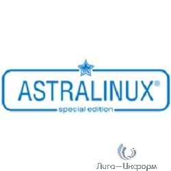 100150115-101 Лицензия на право установки и использования операционной системы специального назначения «Astra Linux Special Edition» РУСБ.10015-01 версии 1.5 формат поставки BOX (МО без ВП)