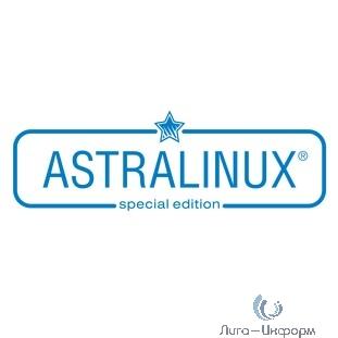 100150115-102 Лицензия на право установки и использования операционной системы специального назначения «Astra Linux Special Edition» РУСБ.10015-01 версии 1.5 формат поставки ОЕМ (МО без ВП)