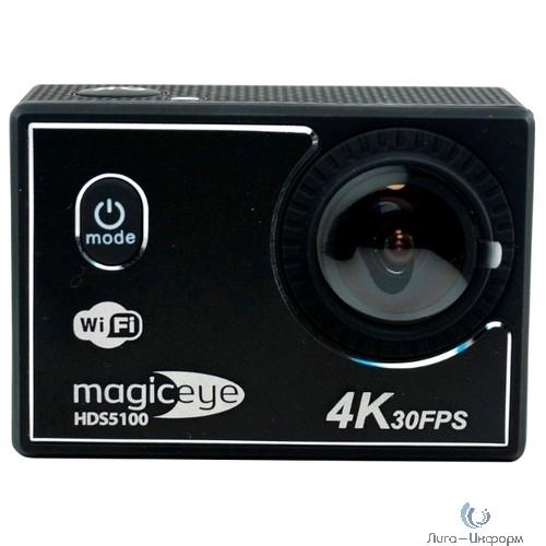 Gmini MagicEye HDS5100 1xExmor R CMOS 16Mpix черный