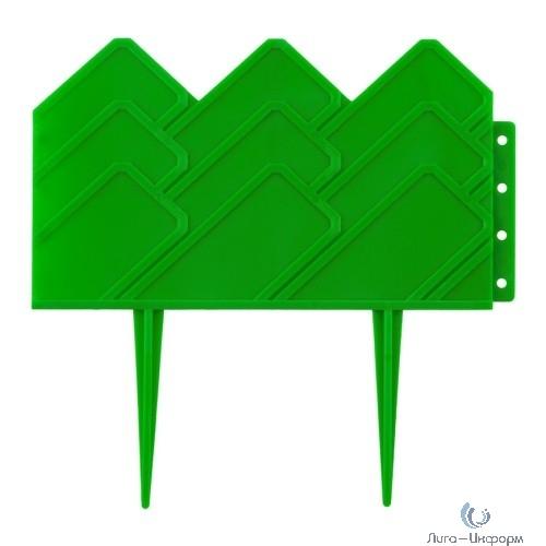 Бордюр декоративный GRINDA для клумб, 14х310см, зеленый [422221-G]