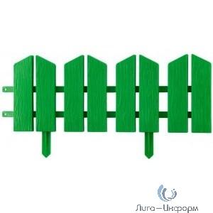 "Бордюр декоративный GRINDA ""ЛЕТНИЙ САД"", 16х300см, зеленый [422225-G]"