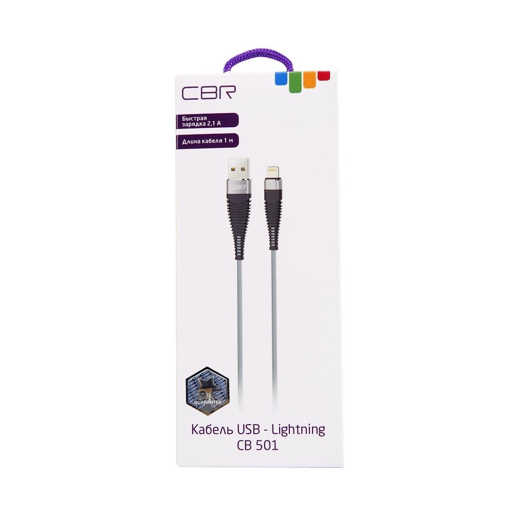 Кабель CBR CB 501 Silver, USB to Lightning, 2,1 А, 1 м, цветная коробка