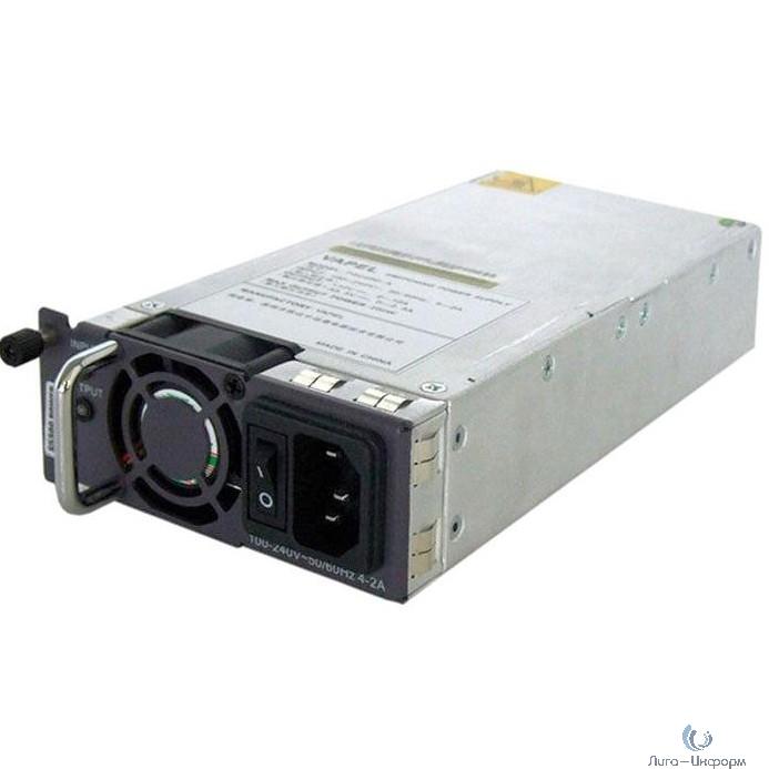 Huawei 02310QWXEN3MCACC 750W Platinum AC Power Module