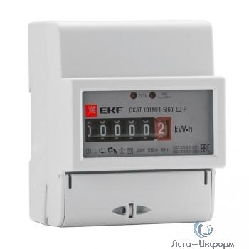 EKF 10103P Счетчик электрической энергии СКАТ 101М/1 - 5(60) Ш Р EKF PROxima