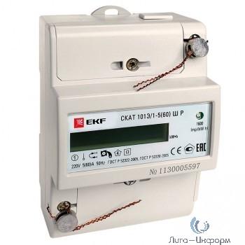 EKF 10101P Счетчик электрической энергии СКАТ 101Э/1 - 5(60) Ш Р EKF PROxima