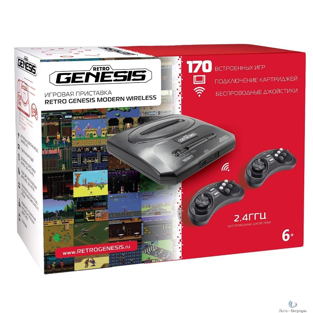 SEGA Retro Genesis Modern Wireless +170 игр +2 беспр. джостика 2,4ГГц [ConSkDn78]