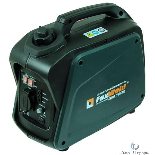 FOXWELD  Бензиновый генератор инверторного типа GIN-1500{ 1,1/1,3кВт, бак 3л, расход(50%) 0,4л/ч,  13,5кг} [5214 fw]