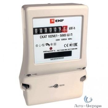 EKF 10204P Счетчик электрической энергии СКАТ 102М/1 - 5(60) Ш П EKF PROxima