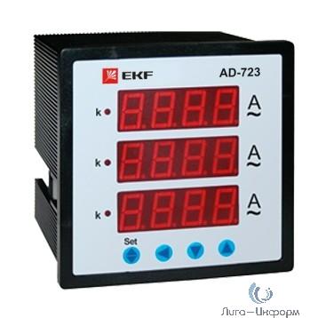 EKF ad-723 AD-723цифровойнапанель(72х72)трехфазный EKF PROxima